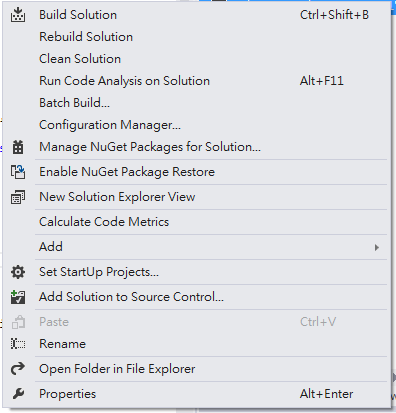 VisualStudio2012-project-menu