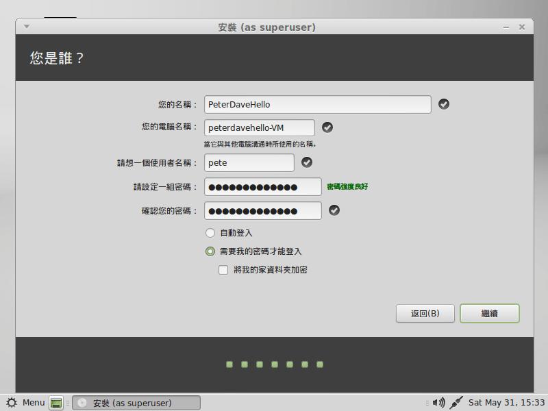 linuxmint17install (10)