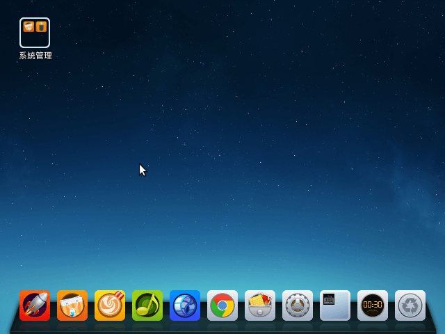 deepin_install_screenshot 21