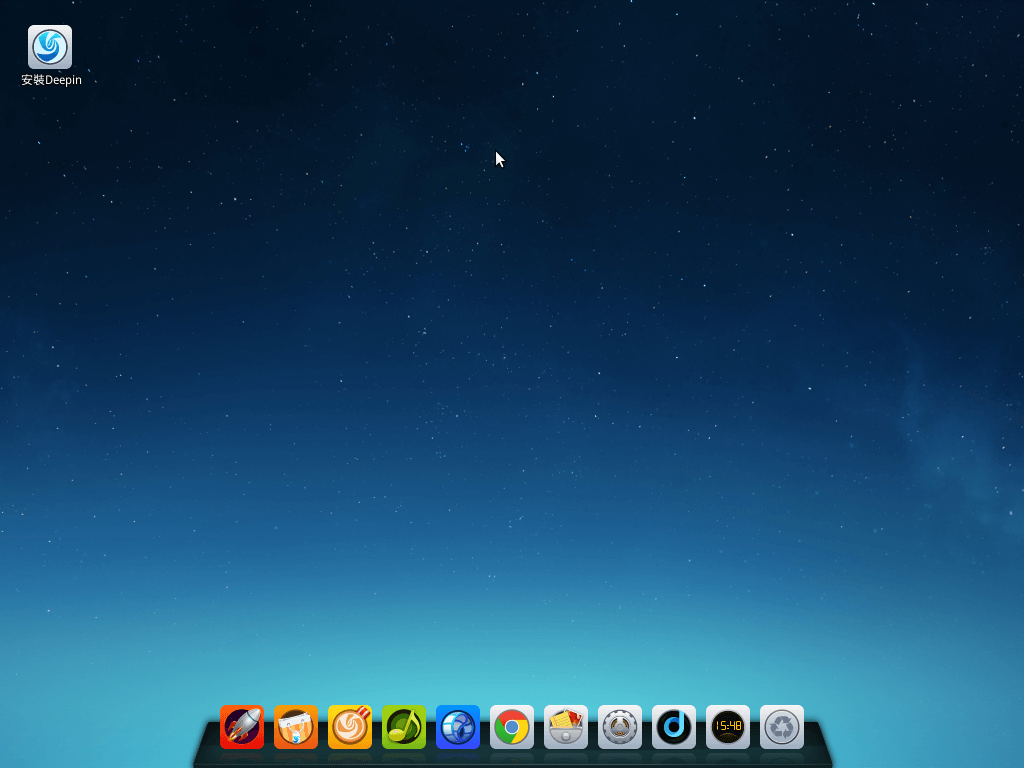deepin_install_screenshot 3