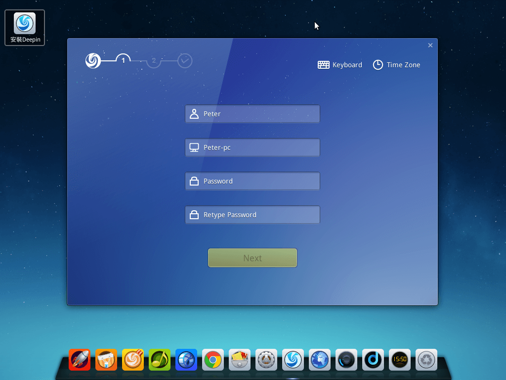 deepin_install_screenshot 4