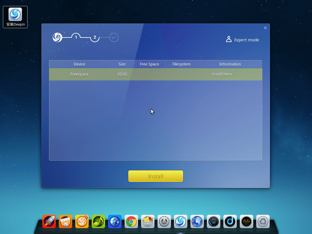 deepin_install_screenshot 5