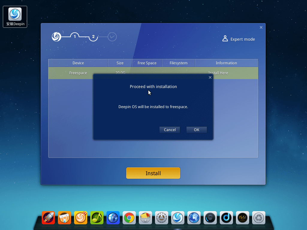 deepin_install_screenshot 7