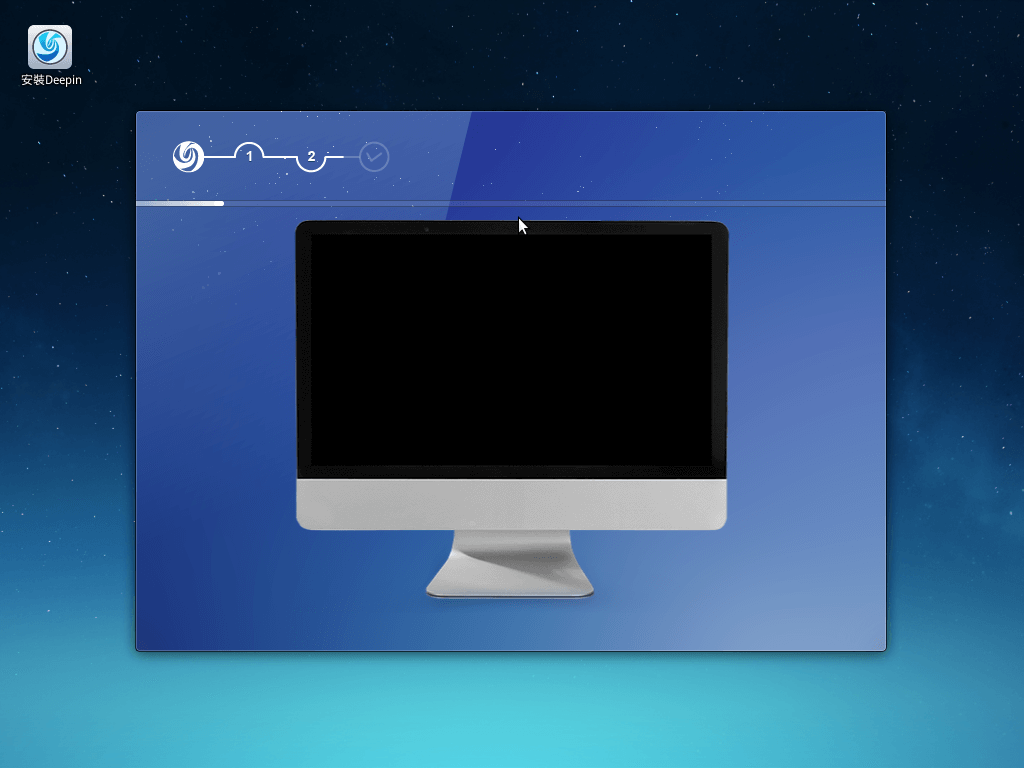 deepin_install_screenshot 8
