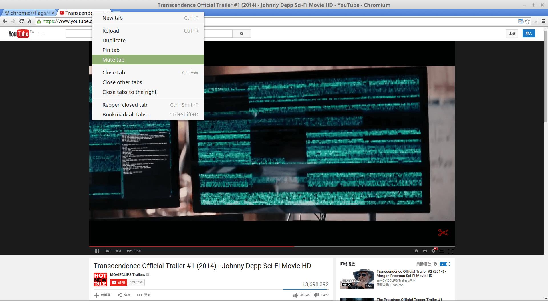 chrome-enable-tab-audio-muting-menu