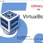 在 Windows 10 上安裝 VirtualBox v5.0 筆記