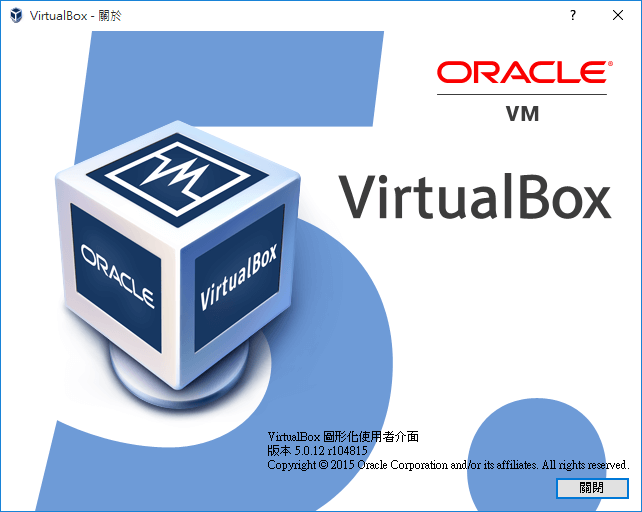virtualbox.5.0_about