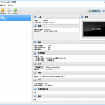 VirtualBox (v5.0) 建立虛擬機筆記