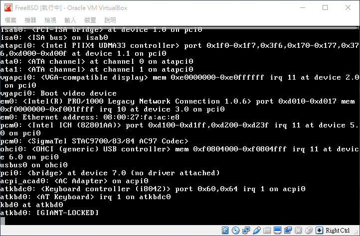 virtualbox_vm_freebsd_booting