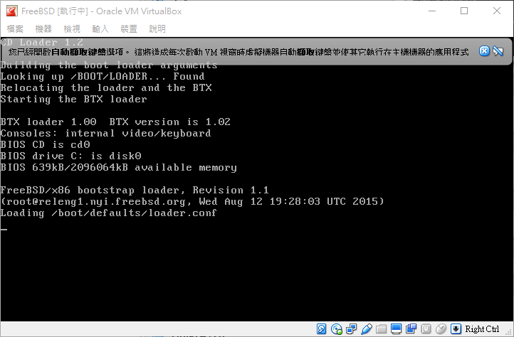 virtualbox_vm_freebsd_bootstrap