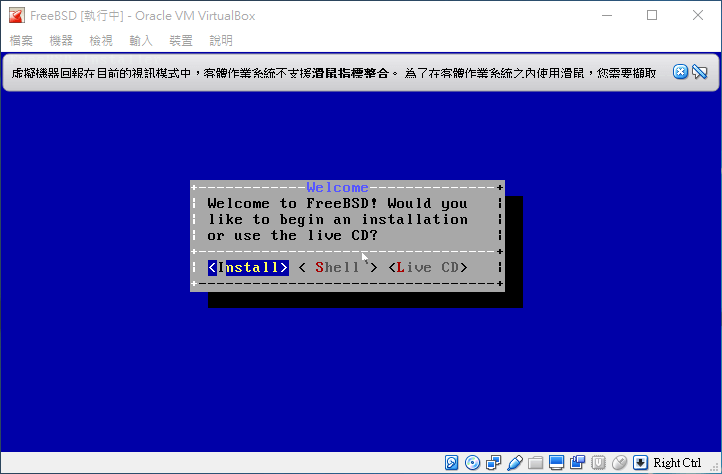 virtualbox_vm_freebsd_install