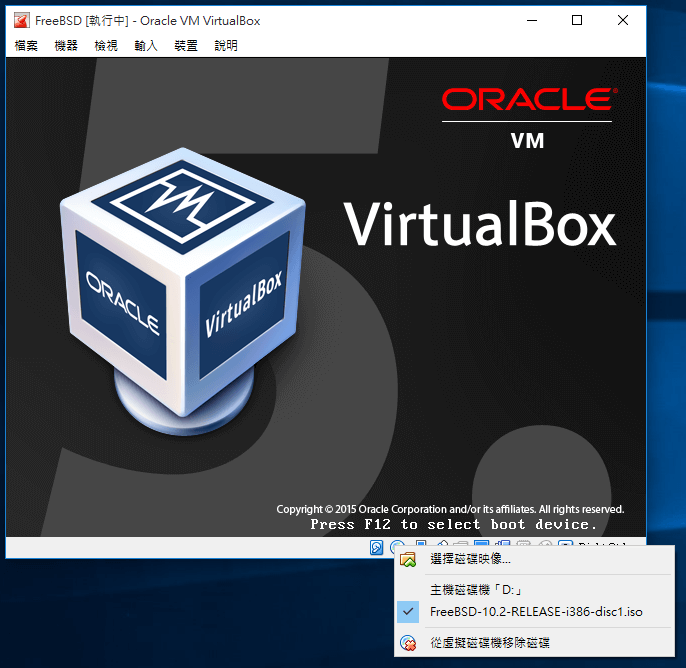 virtualbox_vm_freebsd_install_finished_reboot_reject_cd