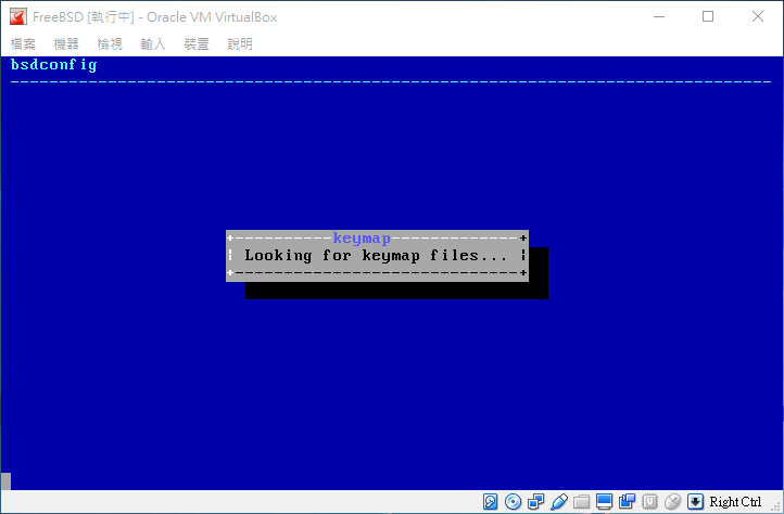 virtualbox_vm_freebsd_install_keymap1