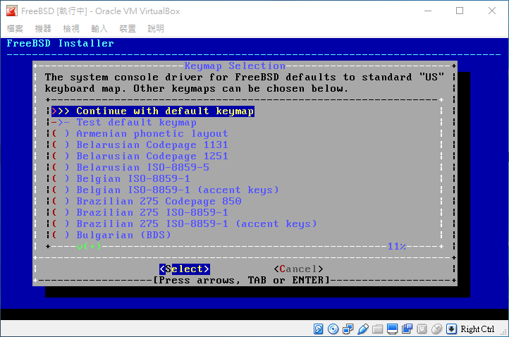 virtualbox_vm_freebsd_install_keymap2