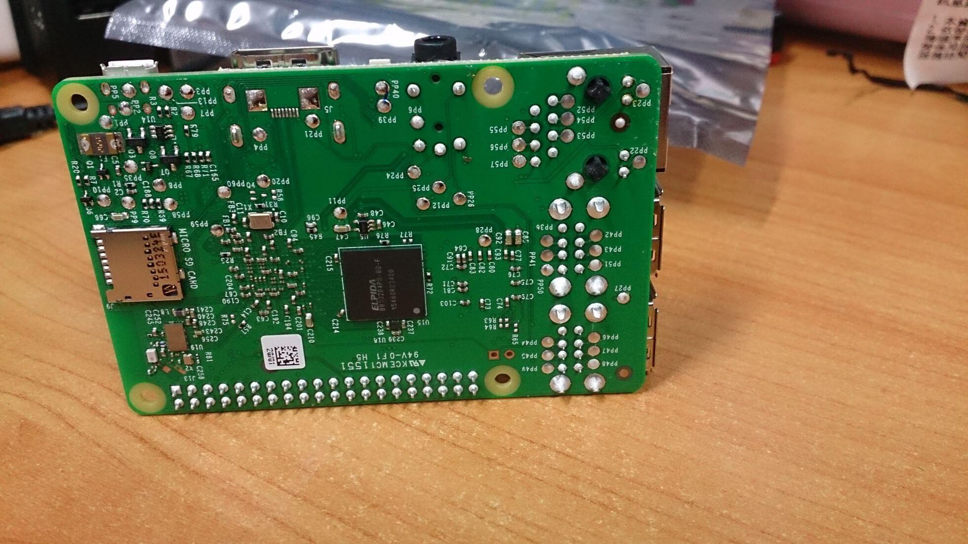 RaspberryPi-3-DSC_0280