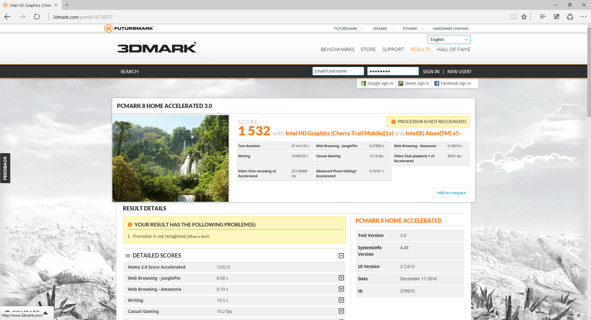 pcmark8-home-accelerated