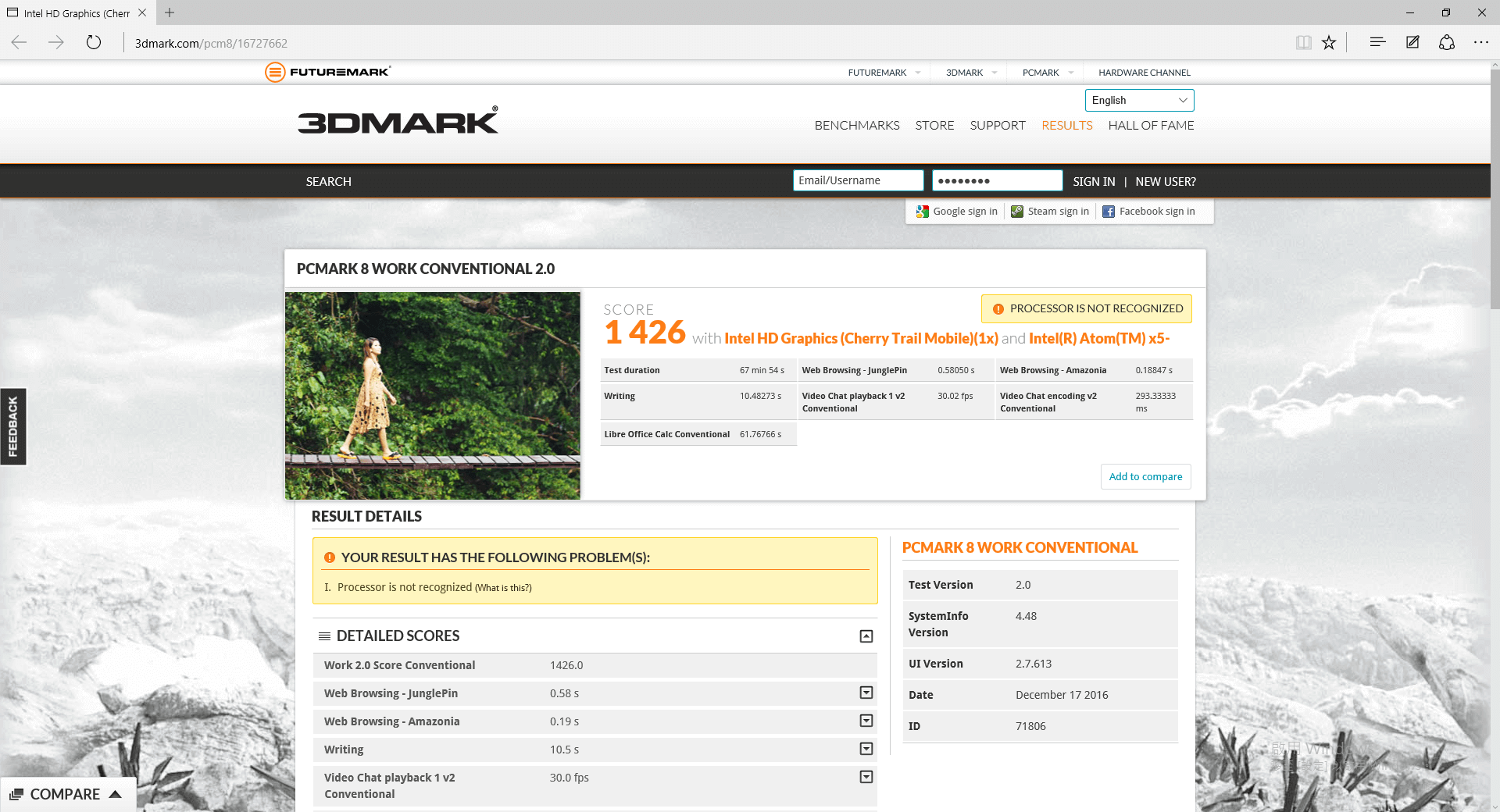 pcmark8-work-conventional