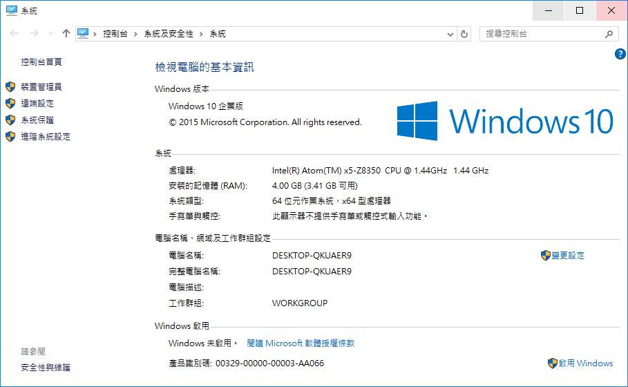 windows10-system